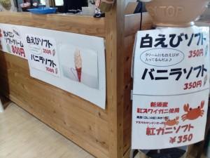 愛知県名古屋市電話工事 防犯カメラ
