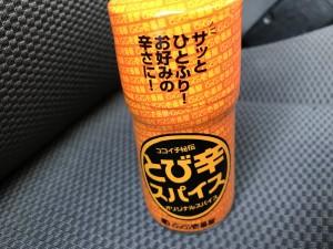 愛知県名古屋市電話工事 カメラ