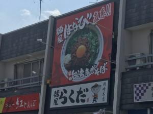 愛知県名古屋市西区電話工事 カメラ