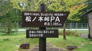 名古屋電話工事カメラ工事