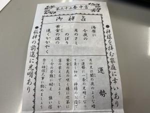 愛知県名古屋市電話工事カメラ